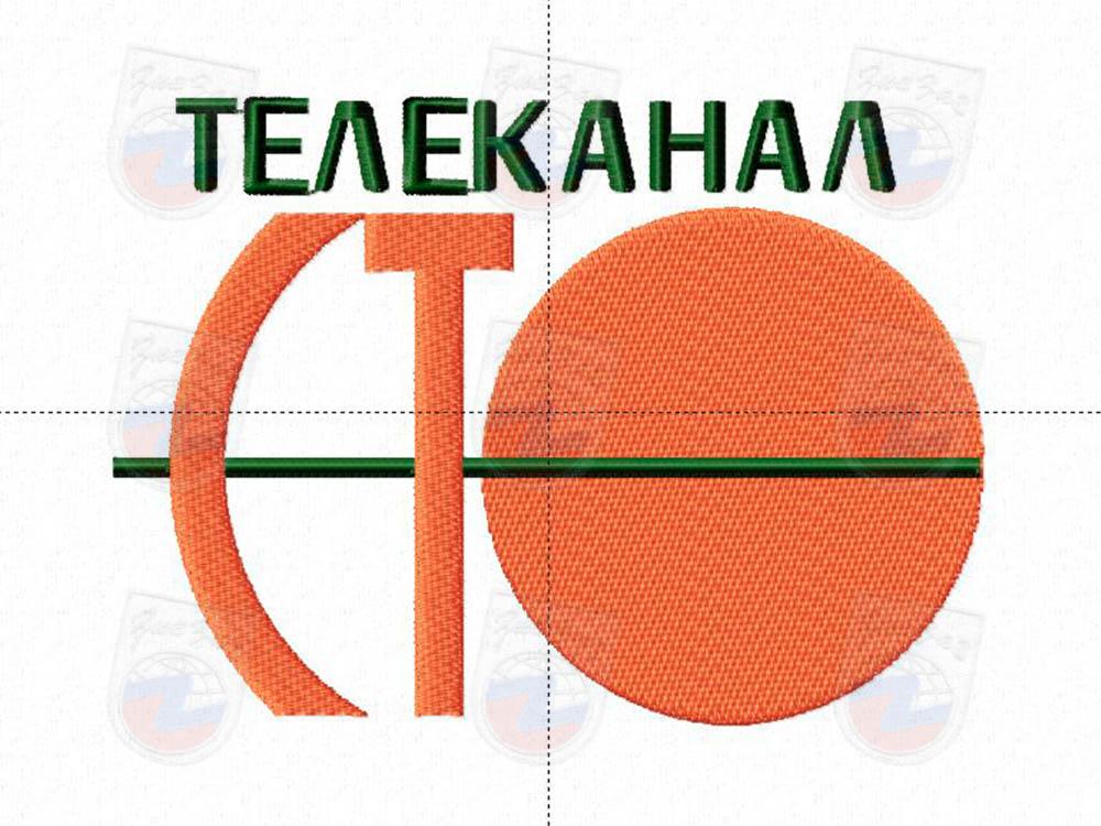 Нанесение лого «СТО»