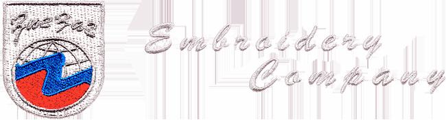 Производство вышивки ООО «Зиг-Заг»