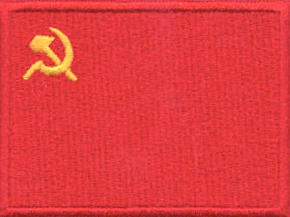 Серп СССР, Эмблема, Вышивка ООО «Зиг Заг»