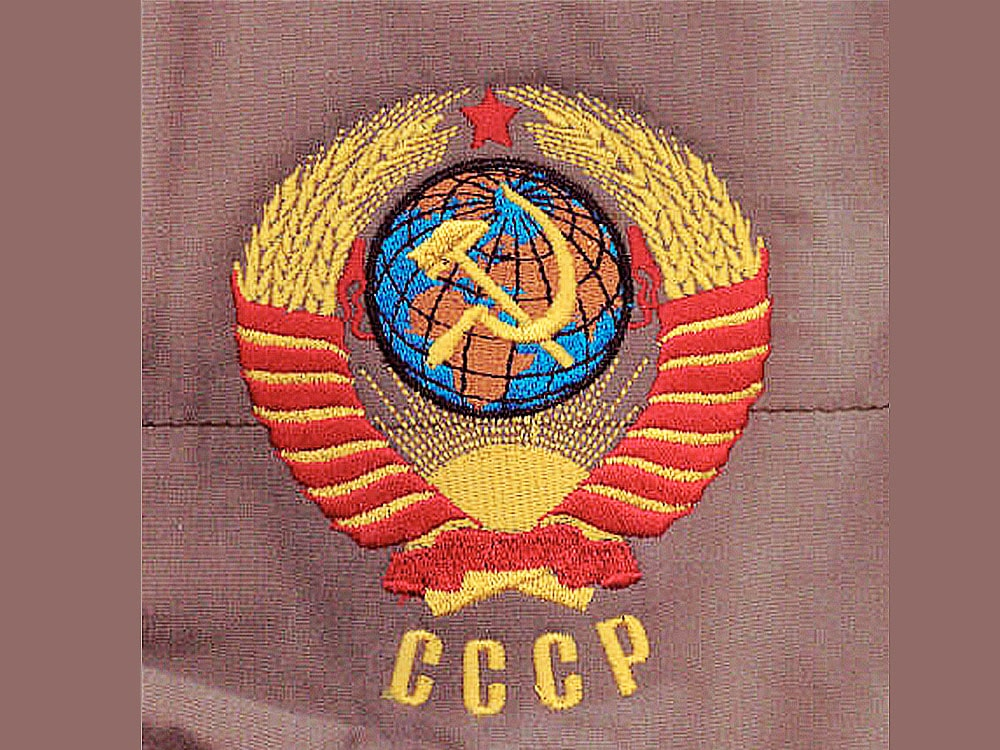 Эмблема CCCР, Вышивка ООО «Зиг Заг»