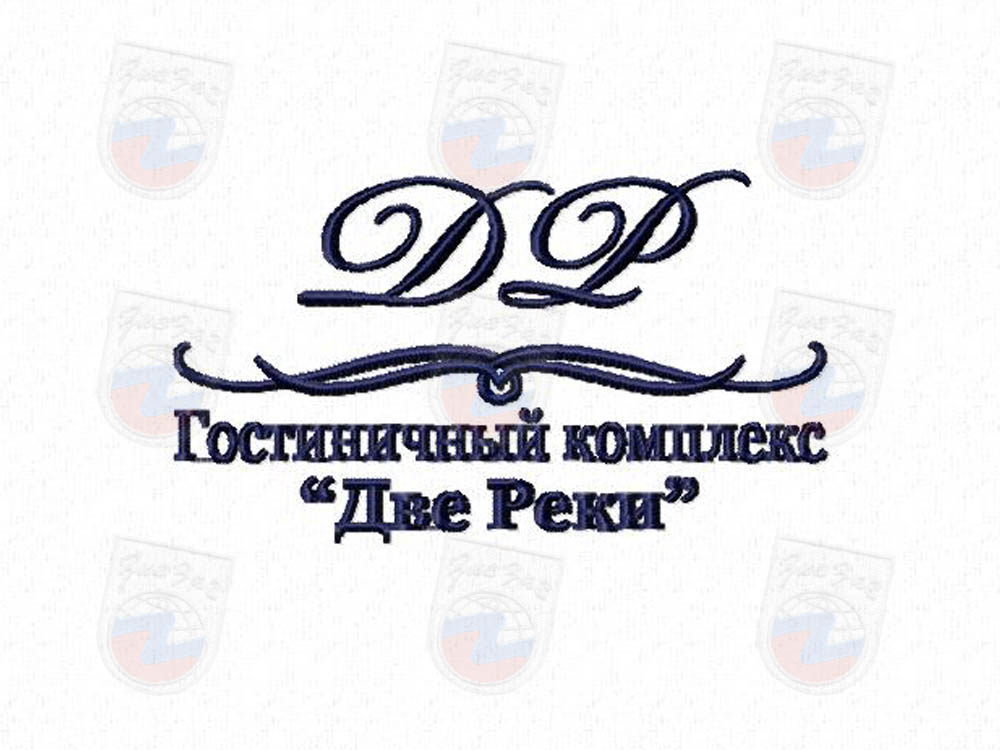 Надпись «Гостиничный комплекс» (нанесение)