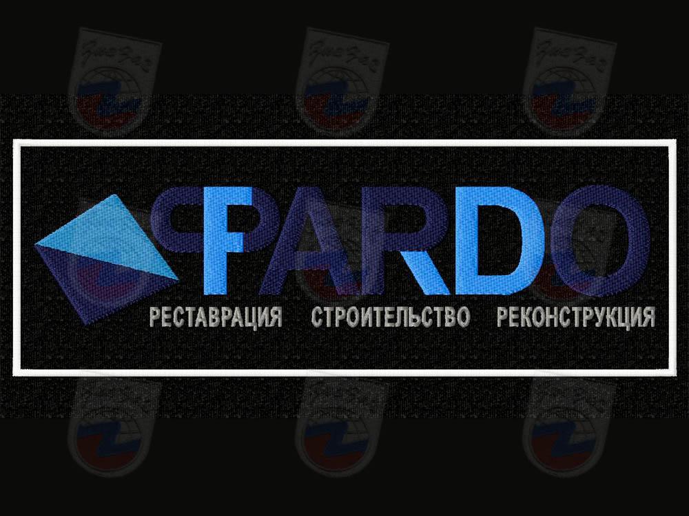 Машинная вышивка логотипа