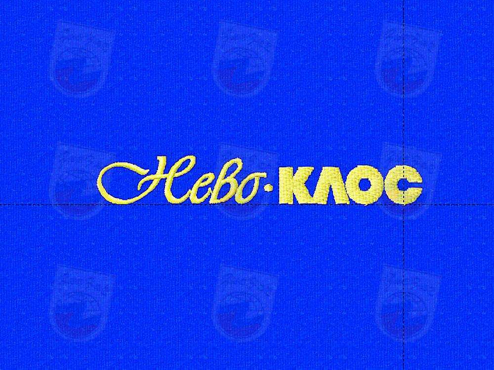 Лого на разгрузочном жилет