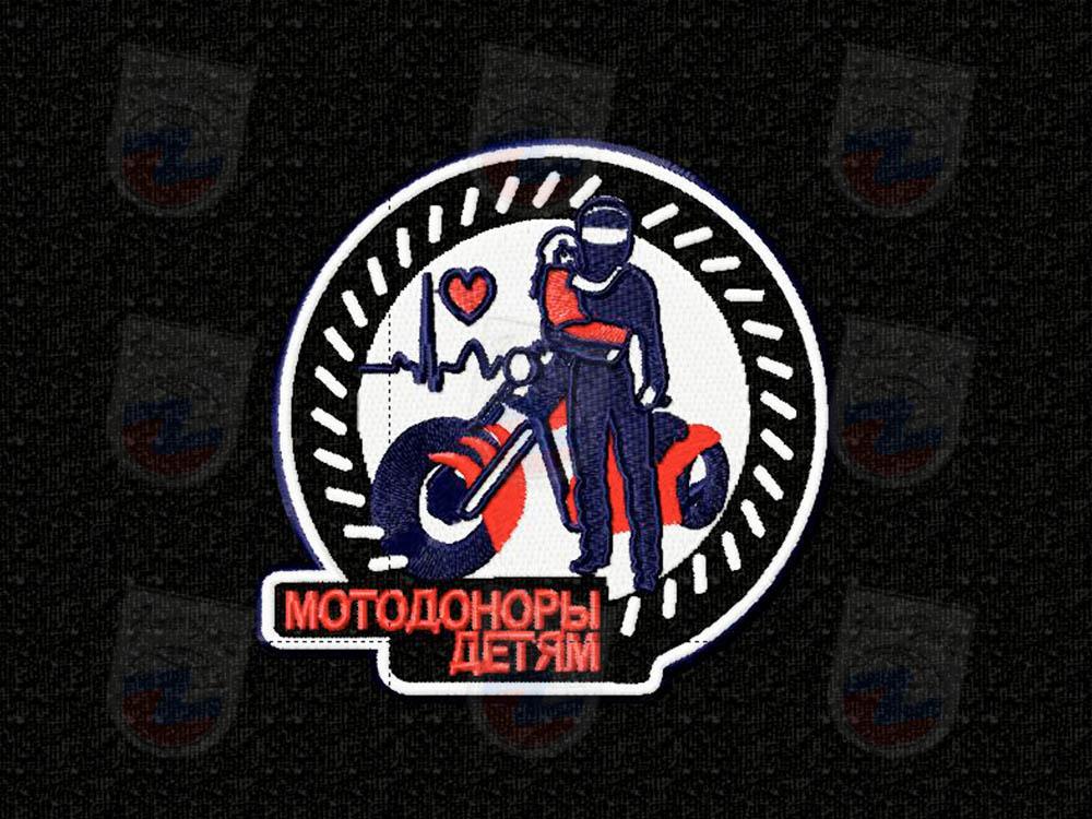 Эмблема «Мотодоноры детям»
