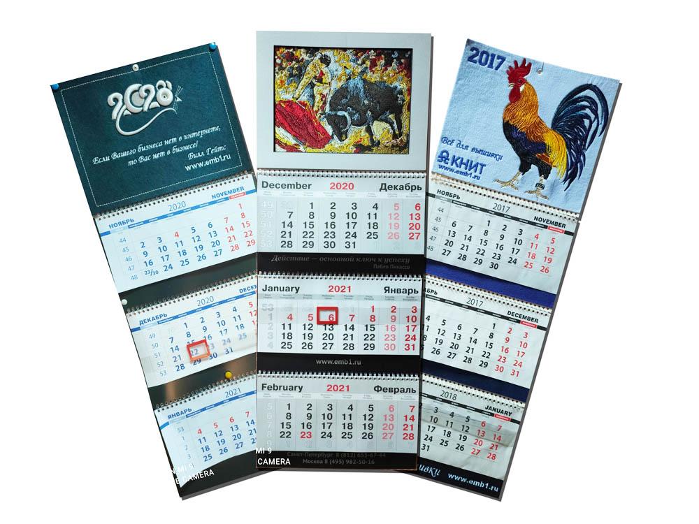 Календарь с вышивкой
