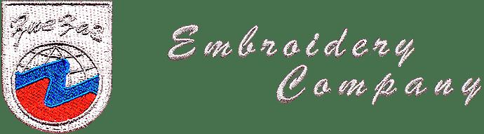 Вышивка логотипов ООО «Зиг-Заг»
