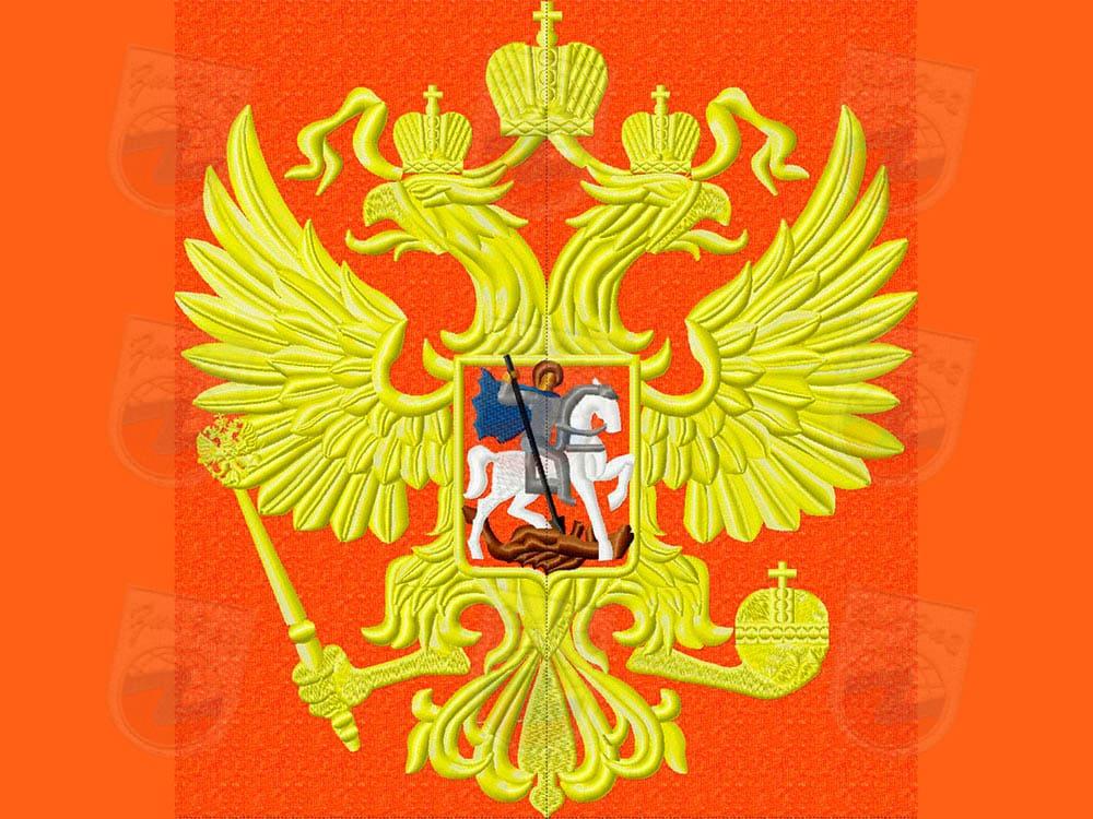 Изготовление Герба РФ на заказ (вышивка)